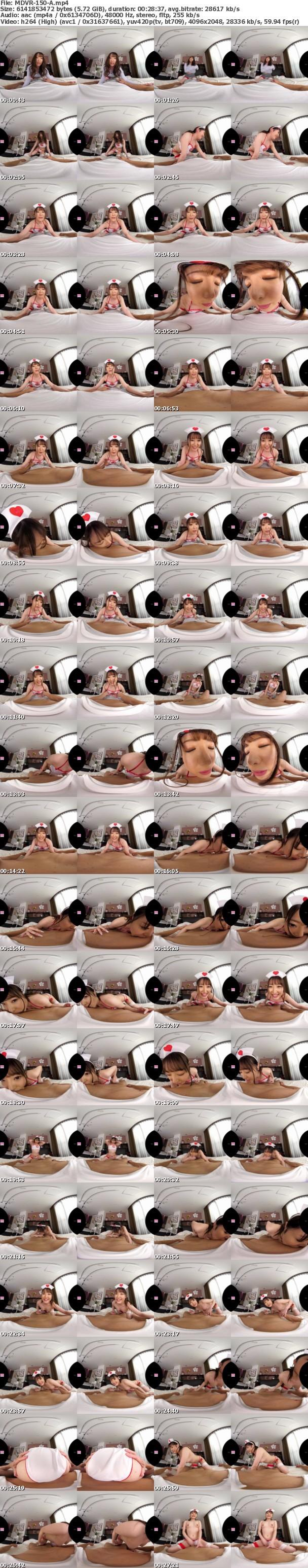 (VR) MDVR-150 ボクのカノジョは、エロカワイイ現役ナースVR 風邪をひいたボクにコスプレ看病SEX!さらに数日後…風邪が伝染ったカノジョと汗だく発散SEX!受け身プレイと責めプレイどちらも気持ちいい!イチャラブ2SEXシチュエーション!! 麻宮わかな