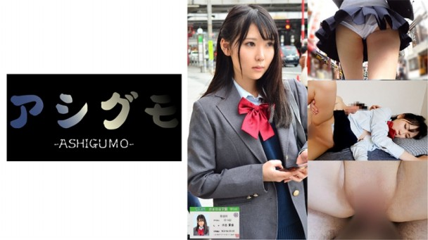 (HD) ASGM-003 茉奈