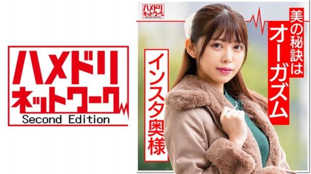 (HD) HMDN-365 ひなた