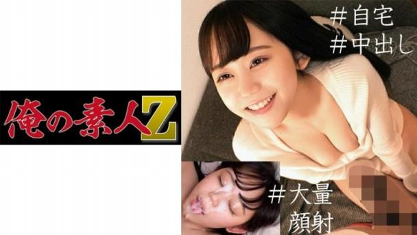 (HD) OREC-769 ひな