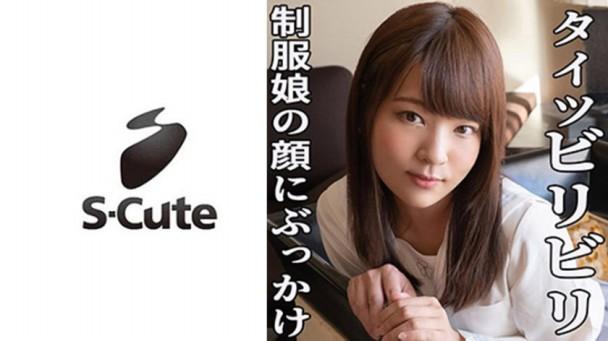 (HD) SCUTE-1117 みかこ 5