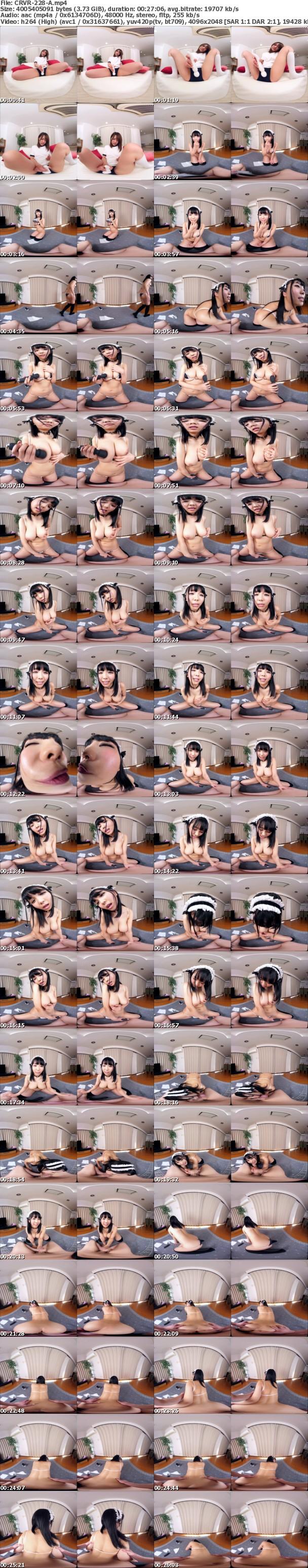 (VR) CRVR-228 稲場るか 巨乳見せつけ&顔ガン見オナニーに感激&谷間見せつけプレイに大満足!ボクのことを好き過ぎるご奉仕メイドとのなんともうらやましい日常。