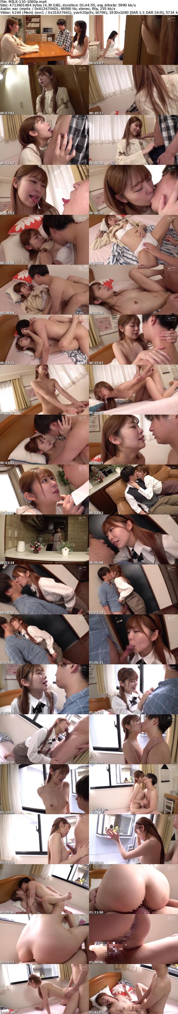 (Full HD) MILK-110 姉の彼氏をねっとりベロチュウで誘惑 あざとい甘えん坊キス魔 森日向子