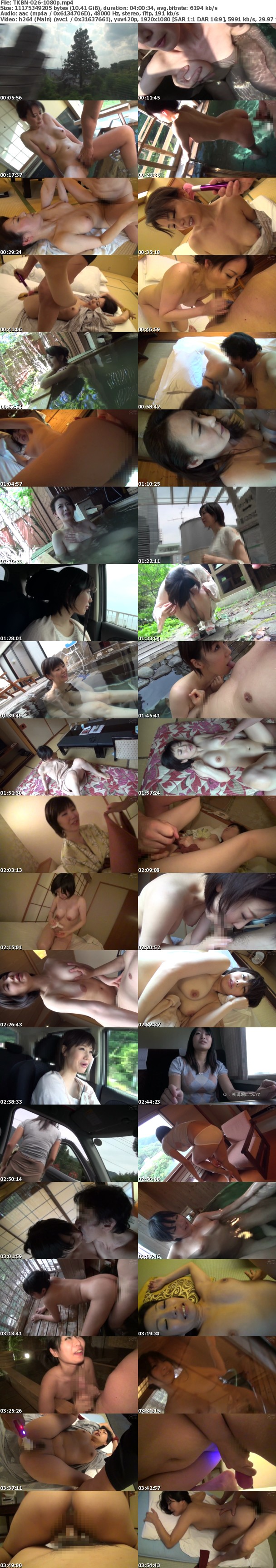 (Full HD) TKBN-026 本性さらす不倫旅 三浦恵理子 森ななこ 山本美和子