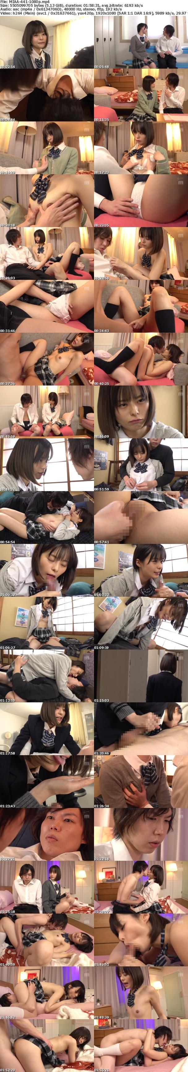 (Full HD) MIAA-441 はじめて彼女ができたので幼なじみとSEXや中出しの練習をする事にした 月乃ルナ