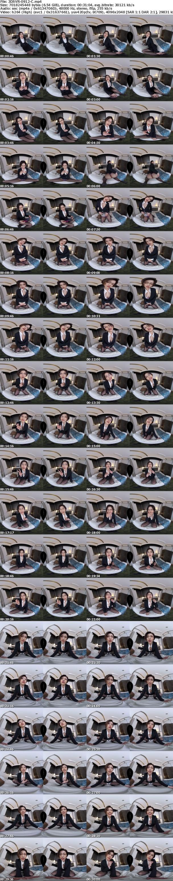 (VR) 3DSVR-0912 魔性の部下からM男開発JOI 平日休日出張先ところかまわずセンズリ調教 市川まさみ