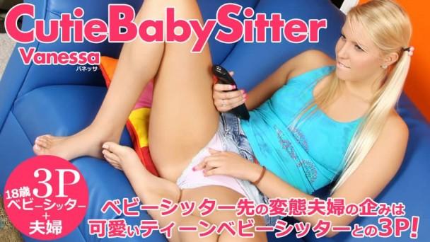 金8天国 3406 Cutie Baby Sitter ベビーシッター先の変態夫婦の企みは・・ Vanessa / バネッサ