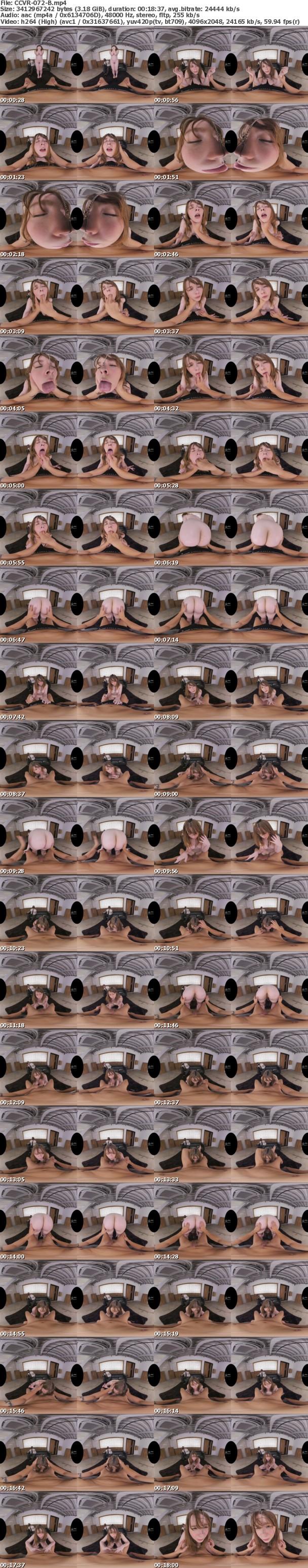 (VR) CCVR-072 【金髪外人夫婦NTR】旦那の目の前で犯●れて…。『お願いします、これで最後にして下さい。』ジューン・ラブジョイ