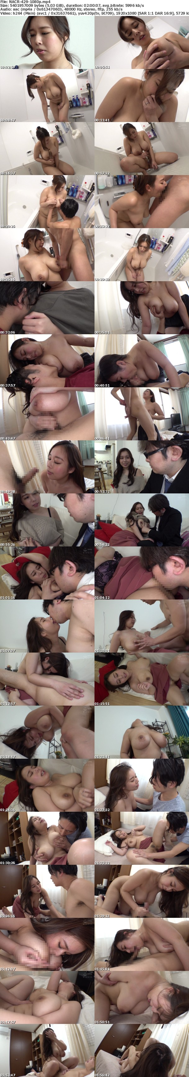 (Full HD) NACR-429 義母のおっぱいが気になって 塚田詩織