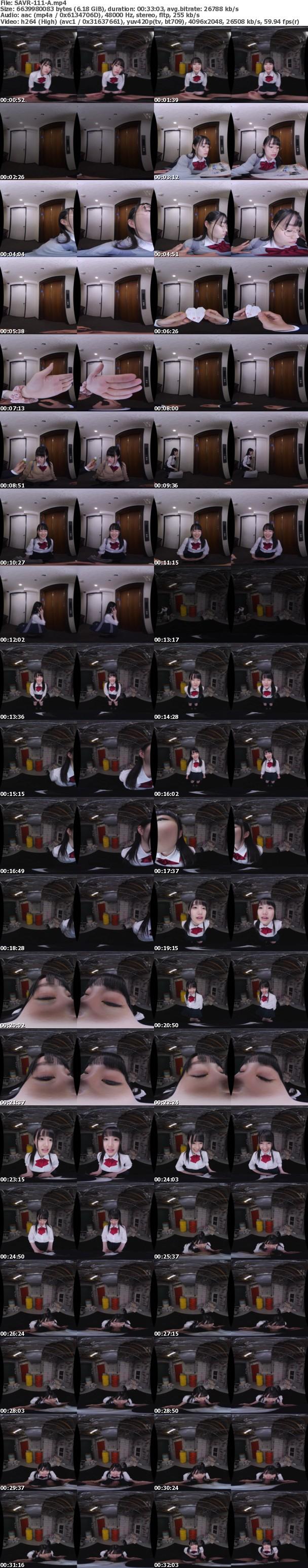 (VR) SAVR-111 純朴な生徒から盲目的に愛されたボクは、とても美味しそうな顔で逆舐めレ●プされてしまいました。