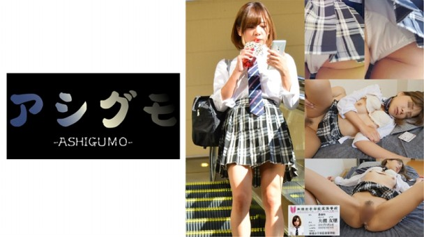 (HD) ASGM-005 友穂