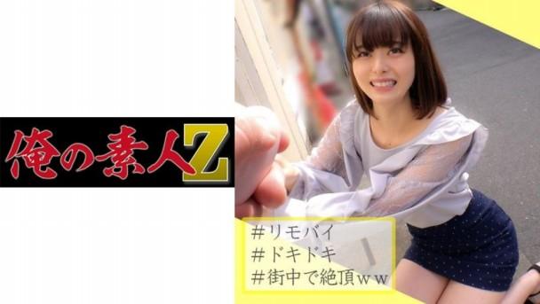 (HD) OREC-781 るな 2