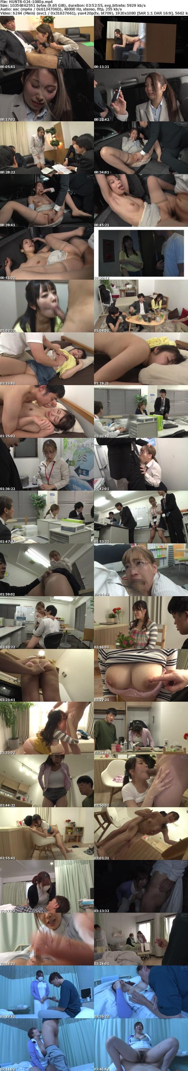 (Full HD) HUNTB-024 「お願いやめて!もう我慢できない!」弱みを握られた女子(女上司、看護師、友達の彼女…)はリモバイを仕込まれガクブル痙攣大量失禁!