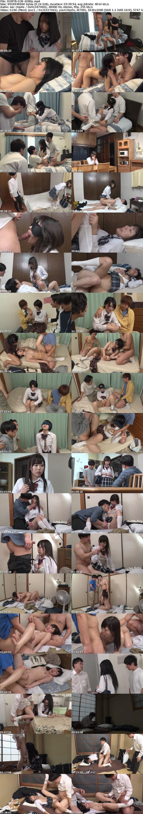 (Full HD) HUNTB-029 『私はどうなってもいい…だからお兄ちゃんをいじめないで下さい』『いいけどその代わり3日間セックスさせろ!』兄には内緒で提案を受け入れる妹。