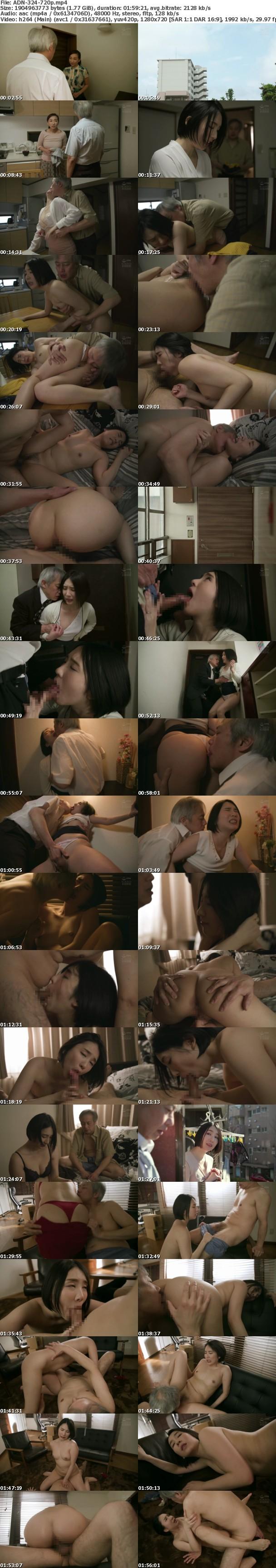 (HD) ADN-324 秘蜜の愛人 泥沼のように溺れた不貞性交 舞原聖