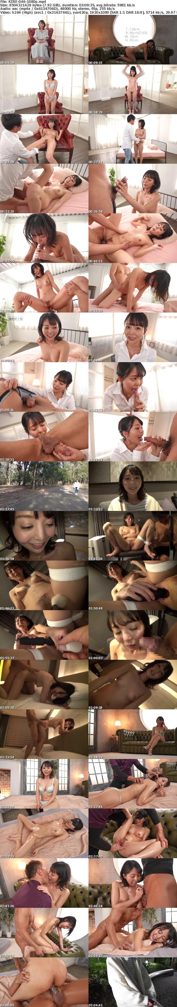 (Full HD) KIRE-046 【数量限定】セックスで火照る敏感すぎるカラダ 現役カフェ店員 岡田ひなの 27歳 AV DEBUT パンティと写真付き