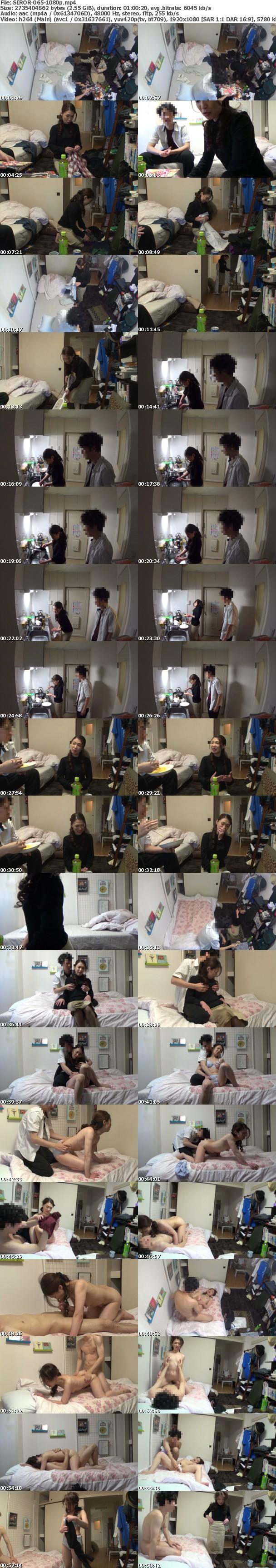 (Full HD) SIROR-065 レンタル熟女のお仕事~夫の知らない妻の裏の顔 file NO.65~