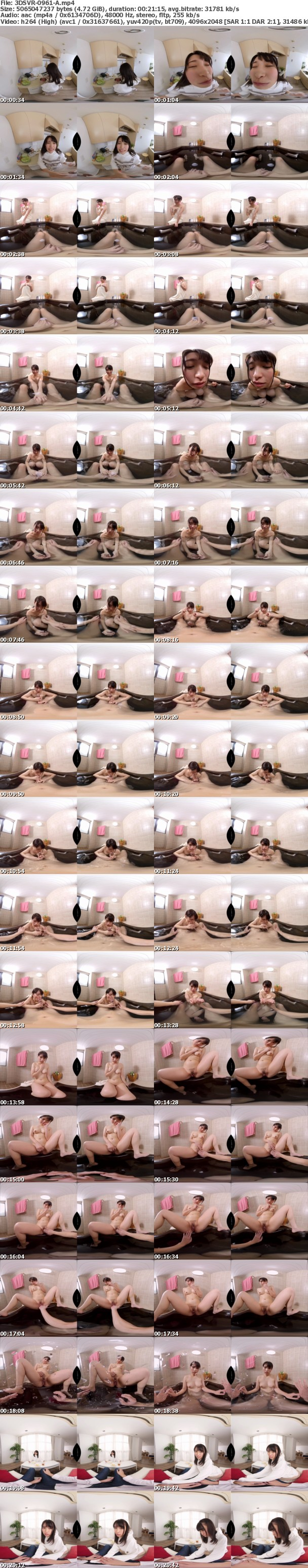 (VR) 3DSVR-0961 ダイレクト潮浴びVR 童貞の僕に初めてできた年上彼女の〈大好き潮〉を浴びまくる。 栗田みゆ