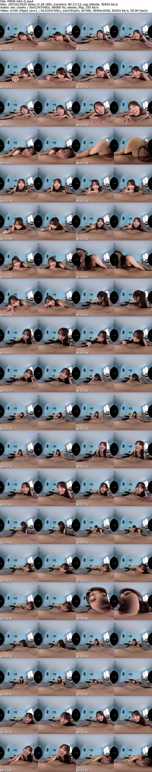 (VR) PRVR-040 【HQ超高画質】山岸逢花、約1年半ぶりの単独VR!いちゃいちゃ新婚子作り体験をアナタと…! 長尺175分!7チャプター愛撫もじっくり2SEX!フェラも中出しも超濃厚6射精!愛嬌抜群の逢パンを独り占め! 山岸逢花