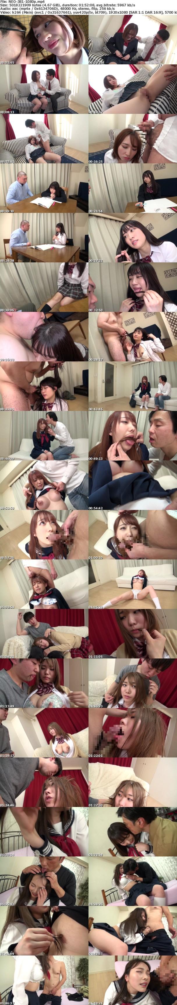 (Full HD) NEO-381 制服少女たちの綺麗な髪に発射したい