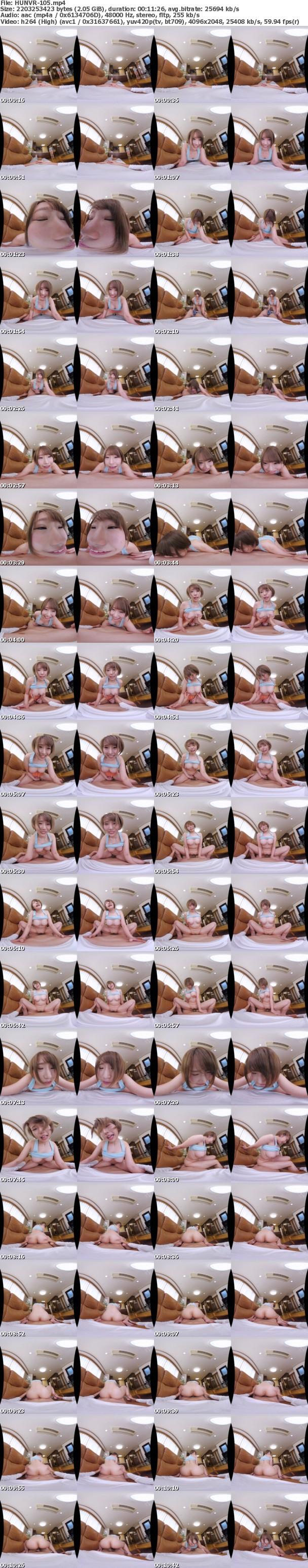 (VR) HUNVR-105 忙しいひとのための約10分で抜けるVR!!父と母が不在の時にエッチを誘ってくる巨乳姉編