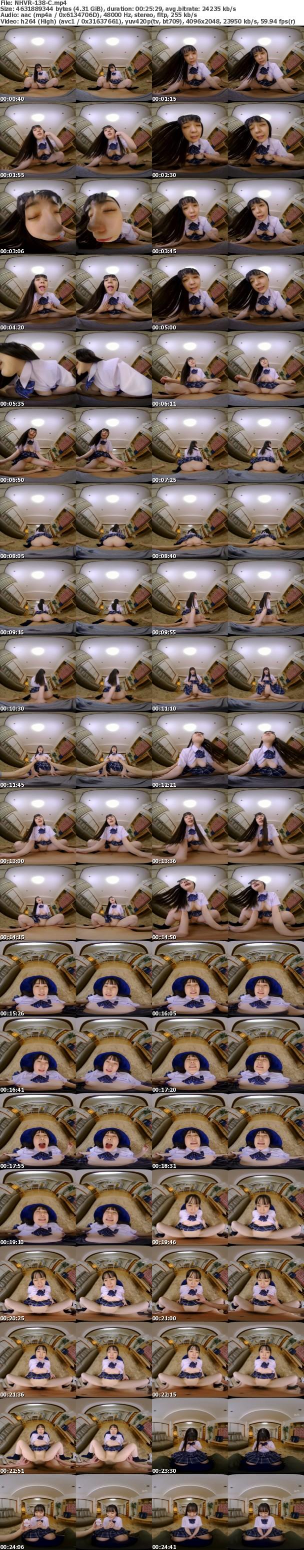 (VR) NHVR-138 「私の唾液も愛液もいっぱい飲んで!!」僕に女汁を飲ませてくるどスケベ女子○生