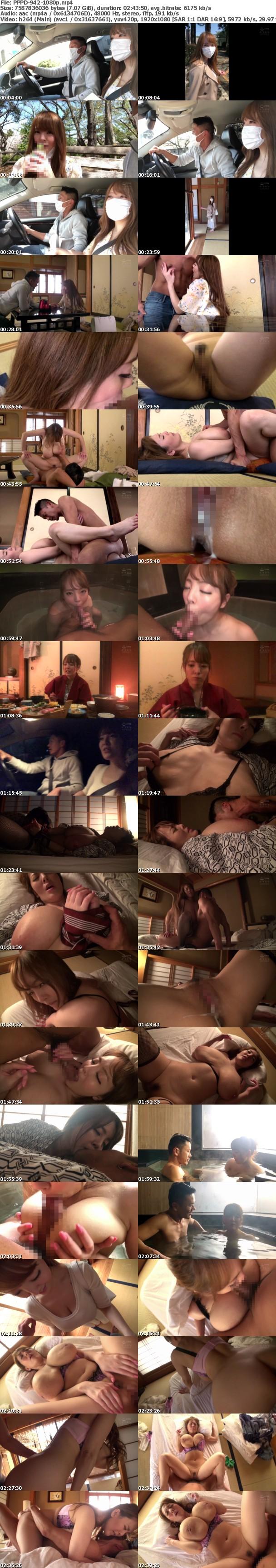 (Full HD) PPPD-942 在宅明けで演技台本一切無し!世界一女優Hitomiが欲望剥き出しで貪り合いSEX Hitomi