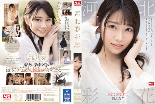 (Full HD) SSIS-129 河北彩花 Re:start!