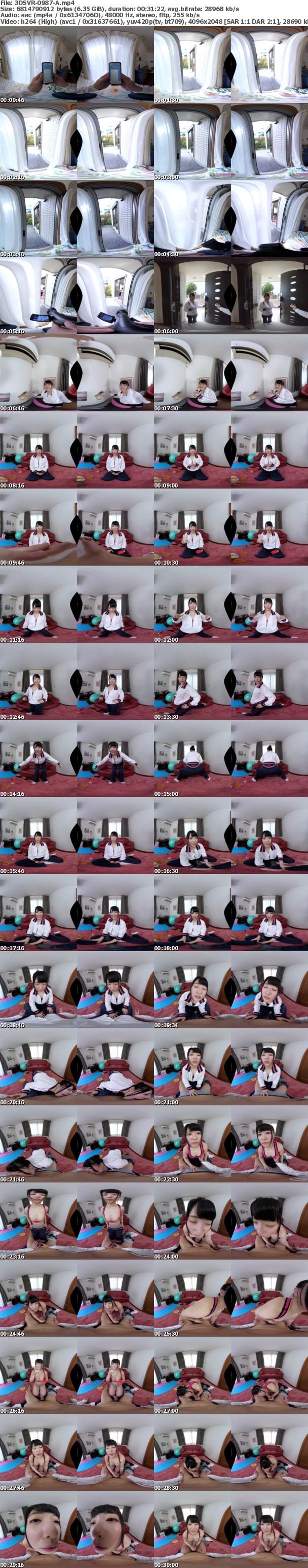 (VR) 3DSVR-0987 向かい部屋に住んでいる体育大学生に早漏改善してもらった僕。膣圧筋肉ピストン騎乗位VR