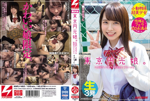 (Full HD) NNPJ-462 東京円光娘。圧倒的な可愛さの制服女子をハメる 小動物系超美少女 性格&フェラ100点満点 生3発 J●すずちゃん