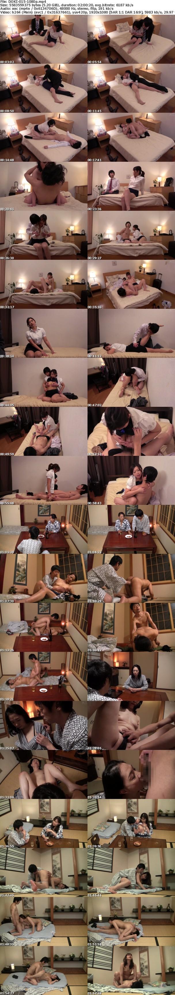 (Full HD) DOKI-015 出張先のホテルで会社のOL上司と飲んでいたら…