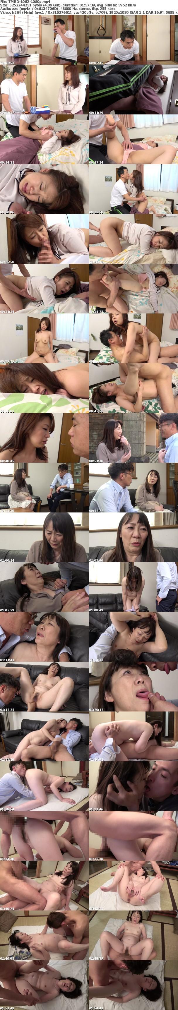 (Full HD) TMRD-1062 熟妻 息子のサッカーのコーチに襲われた清純妻 六十路完熟女は44年ぶりに再会した同級生に2穴されて…