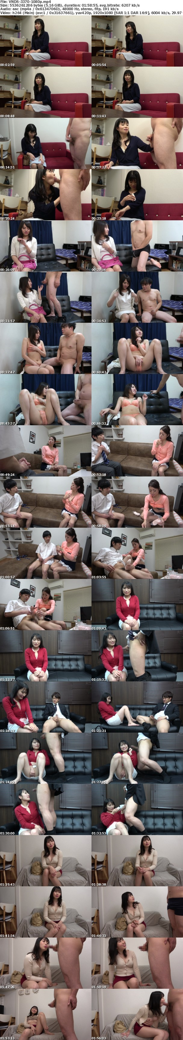 (Full HD) VNDS-3370 美人妻センズリ鑑賞会 VNDS-3370
