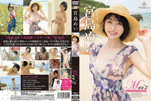 (Full HD) rebd-581 Mei2 maybe heaven/宮島めい