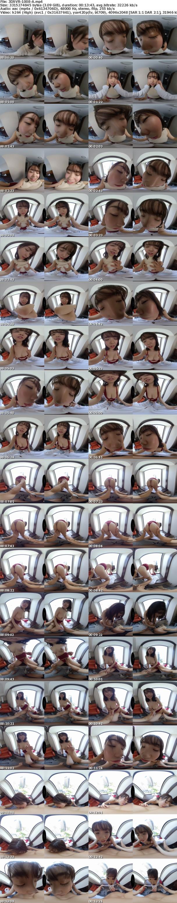 (VR) 3DSVR-1008 【進化型ハメ撮り】ウェアラブルVR 職場の派遣と平日14時密会不倫 ゆうひ33歳