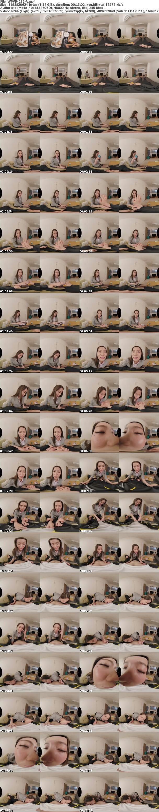 (VR) WPVR-232 『君の女の子みたいな可愛い声、ご両親にも聞かせてあげたいなぁ』保護者が在宅中なのに教え子に跨り筆下ろす誘惑女教師の馬乗り家庭訪問 通野未帆