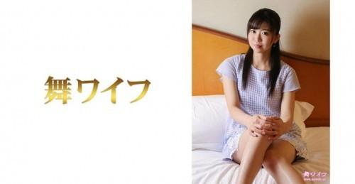 292MY-456 矢田ななこ 2