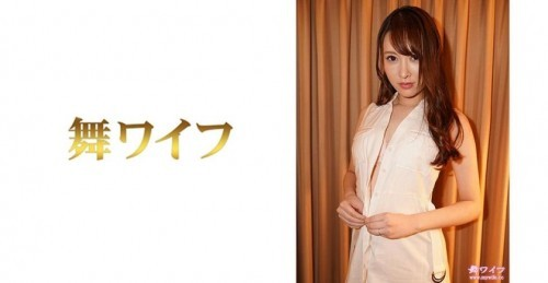 292MY-460 三好翔 2