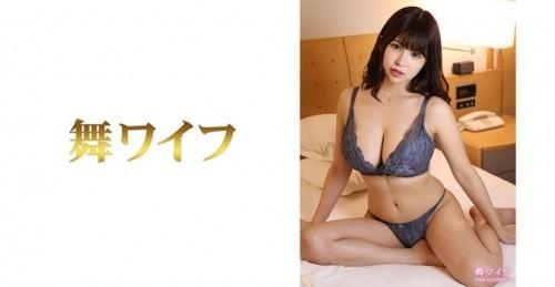 292MY-462 秋川美羽 2