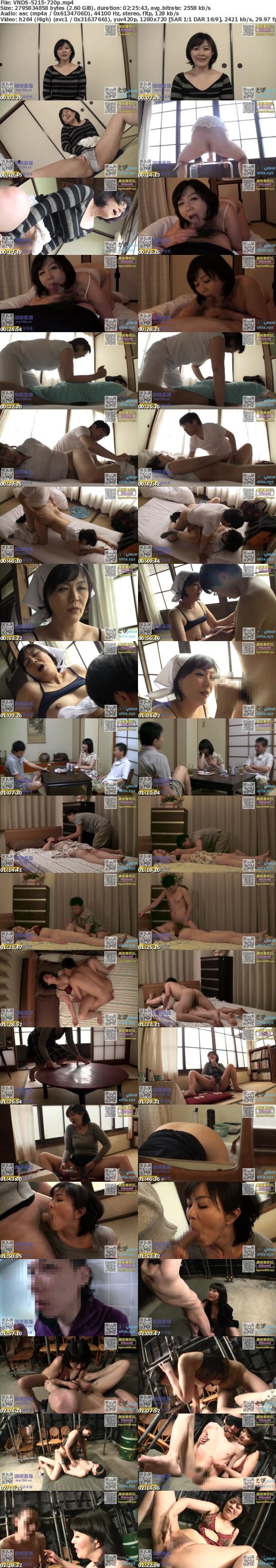 (HD) VNDS-5215 極上熟女 円城ひとみ 魔性の愛慾