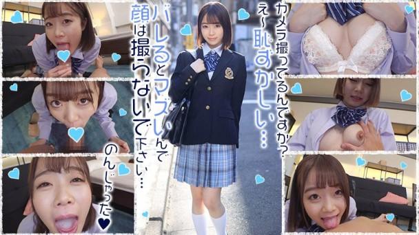 (Full HD) EXMU-065 まおちゃん