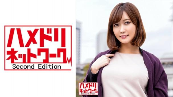 (Full HD) HMDN-401 すみれ