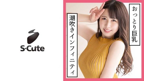 (Full HD) SCUTE-1129 るあ 2