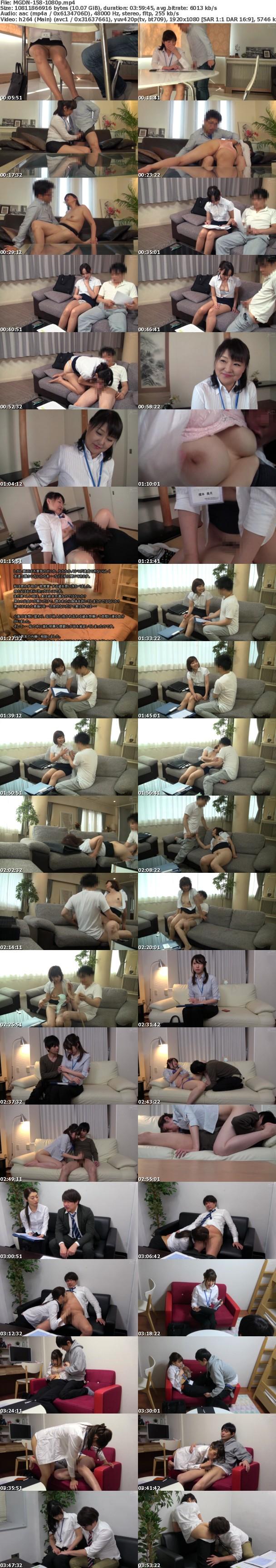 (Full HD) MGDN-158 保険レディの人妻にワイセツ枕営業を持ちかけたら…240分