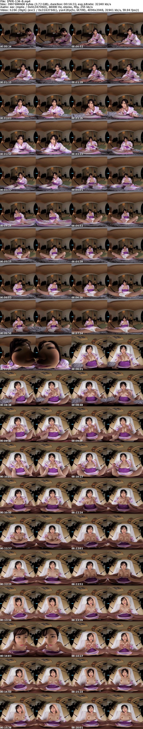 (VR) IPVR-134 初中出しVR 中出し温泉不倫旅行 アナタの子供を身籠りたくて… 桜空もも