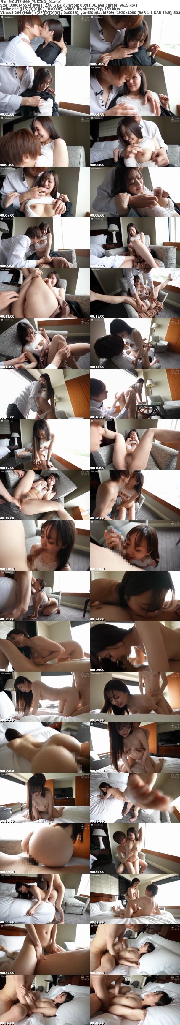 S-cute 869_yukino_01 開腳美少女の何度もイッちゃうH Yukino