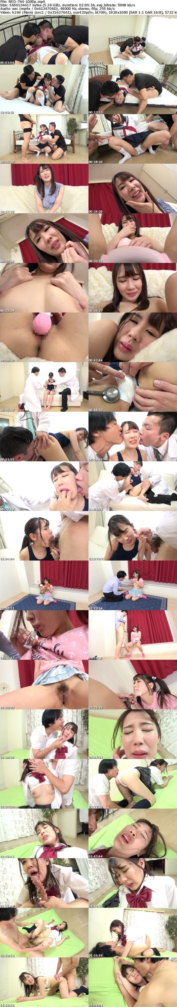 (Full HD) NEO-764 お漏らし少女のお顔をベロベロ舐めたい 杏羽かれん