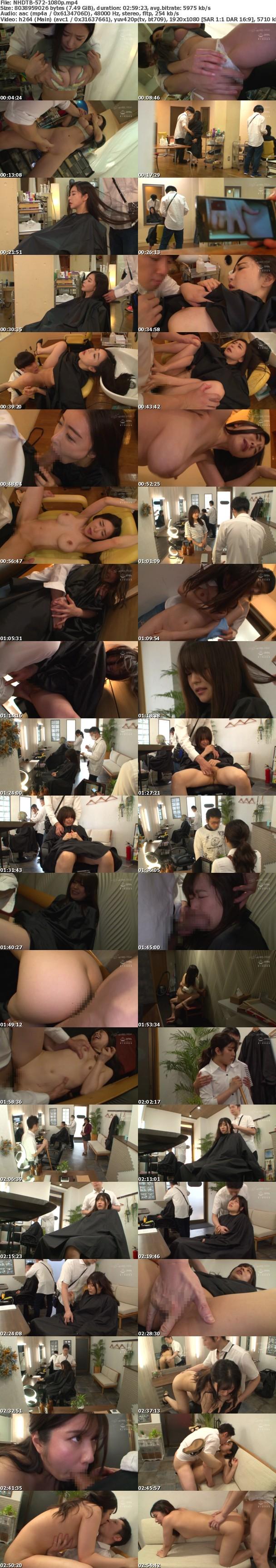 (Full HD) NHDTB-572 美容室でケープの中を全裸にされカット中に何度もこっそりイキさせられる敏感女