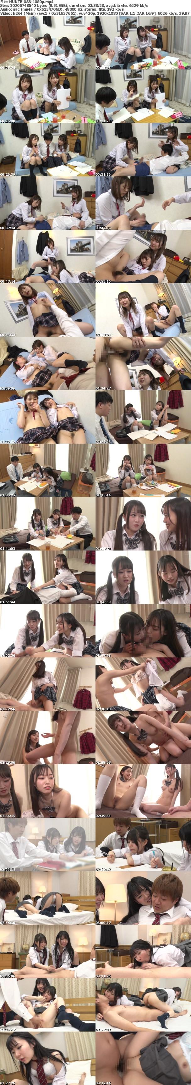 (Full HD) HUNTB-088 「こうやって優しくシコシコしてあげるから!」「ヤバい?出るんじゃない?」「ちょっとダメだって!」真面目な勉強会がエッチなおちん○ん勉強会に!