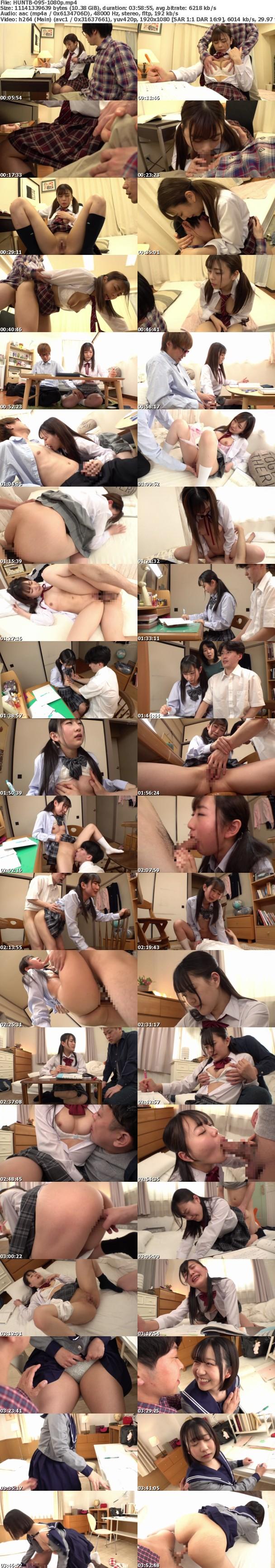 (Full HD) HUNTB-095 「勉強がんばるからエッチなこと教えて欲しいです…」真面目な女子○生が家庭教師のボクにエッチなお願い!勉強とエッチの両方を教えることになった…